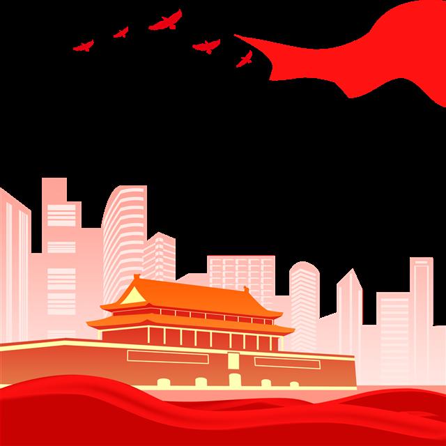 国庆节天安门红旗和平鸽