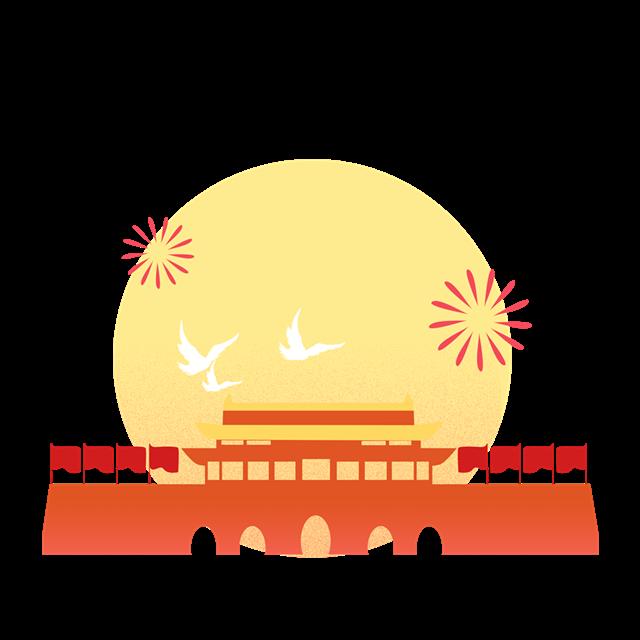 2020迎中秋庆国庆节日元素