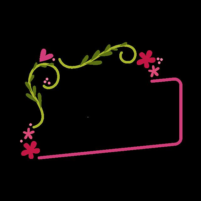 爱心花卉边框