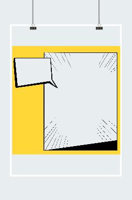 简约对话框元素