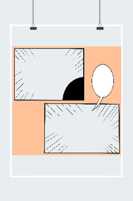 漫画边框设计