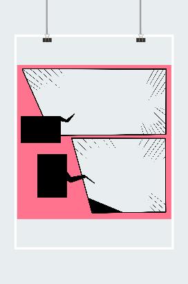 粉色对话框