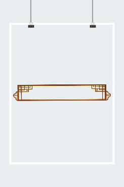 中式花纹边框矢量素材