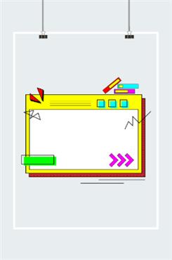孟菲斯边框设计图