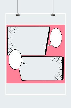 卡通漫画对话框