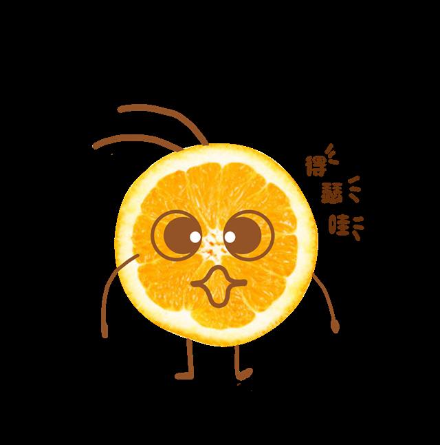 橙子水果表情包