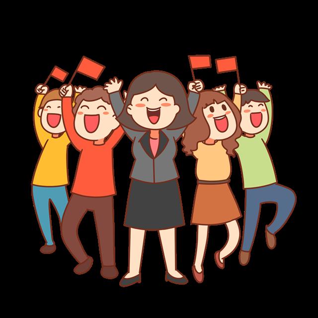 国庆节欢呼人群插画