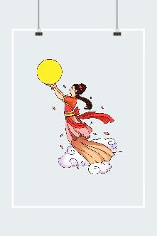 嫦娥奔月创意插画