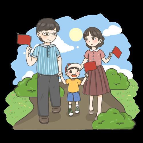 国庆节一家三口插画