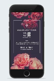 花卉结婚请柬