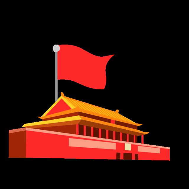 国庆节天安门红旗插画素材