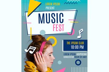 音乐节宣传单海报