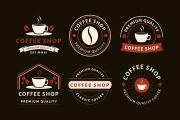 咖啡店标志设计