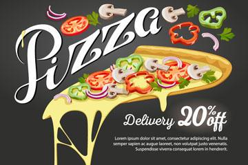 新品披萨促销海报背景图片