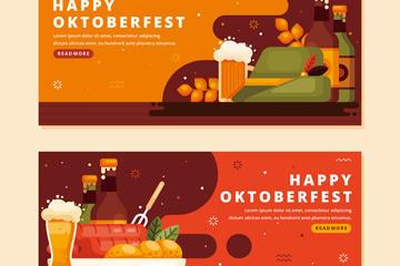 啤酒节海报背景图