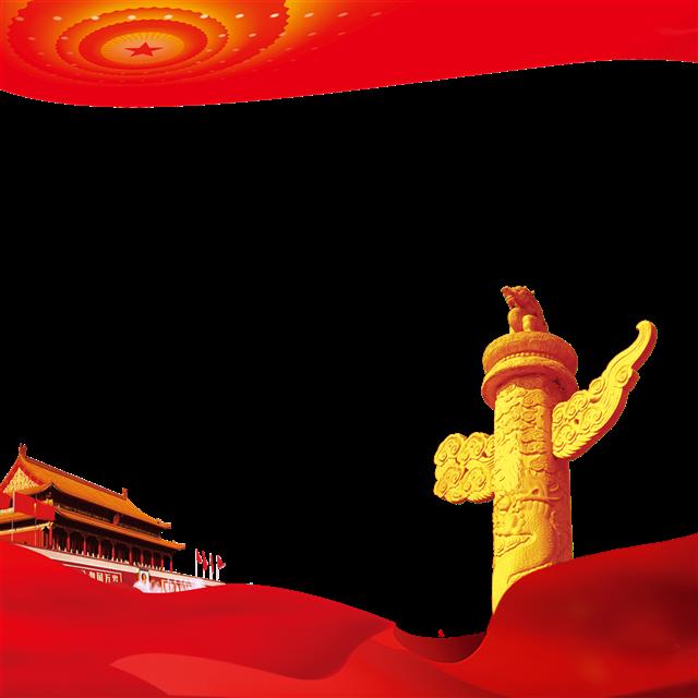 国庆华表装饰边框