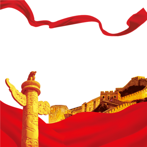 国庆节华表丝绸矢量图