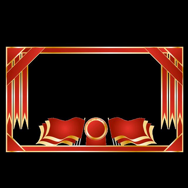国庆边框花纹设计图片