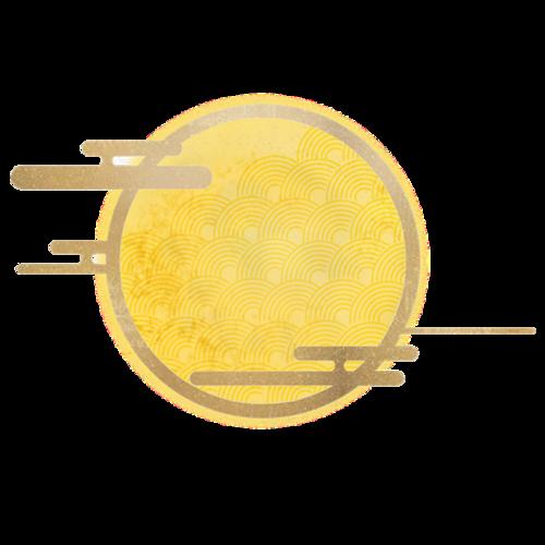 中秋节祥云月亮装饰元素