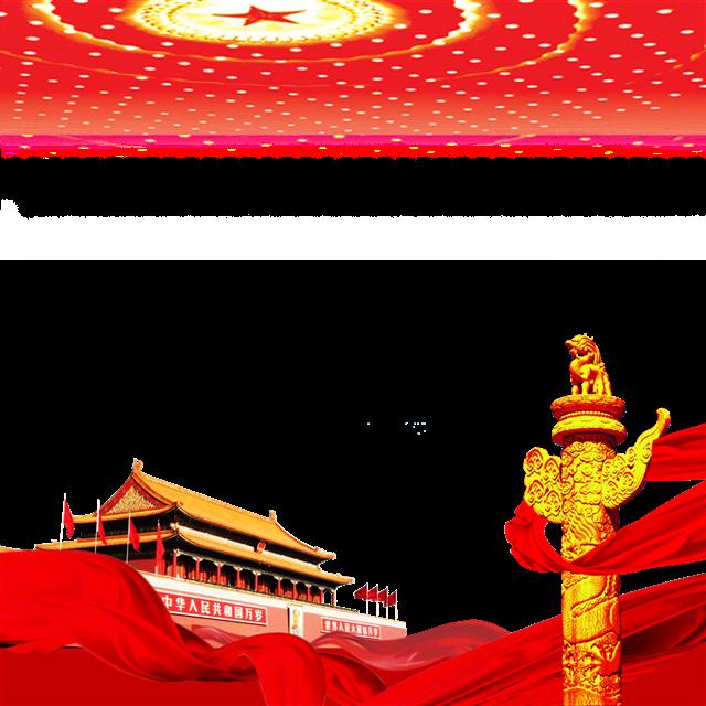 国庆节华表天安门边框