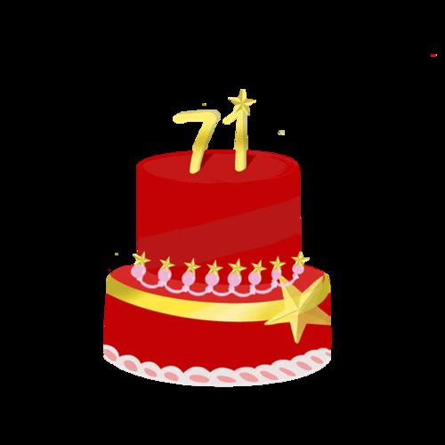 国庆71周年蛋糕简笔画