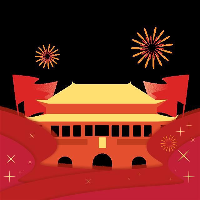 中国风党建边框
