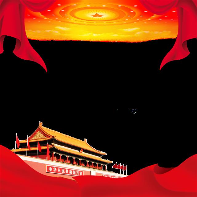国庆节大气海报边框