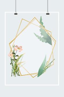 植物花卉几何边框