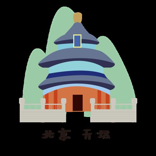 北京天坛地标建筑