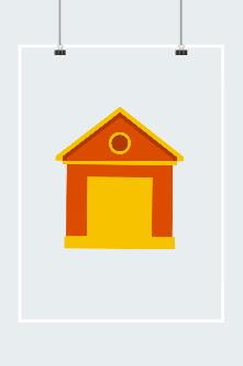 手绘卡通小房子