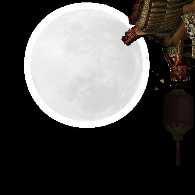 中秋明月元素