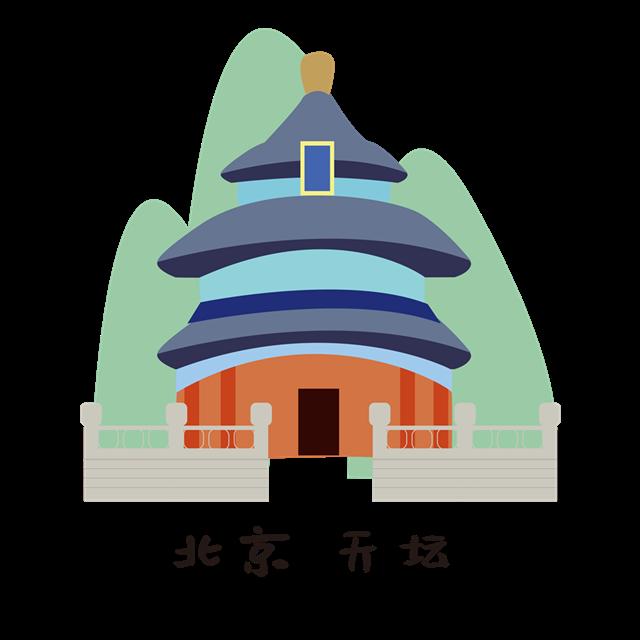 北京天坛插画