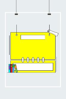 创意黄色边框