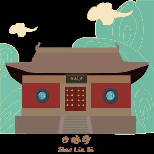 少林寺插画