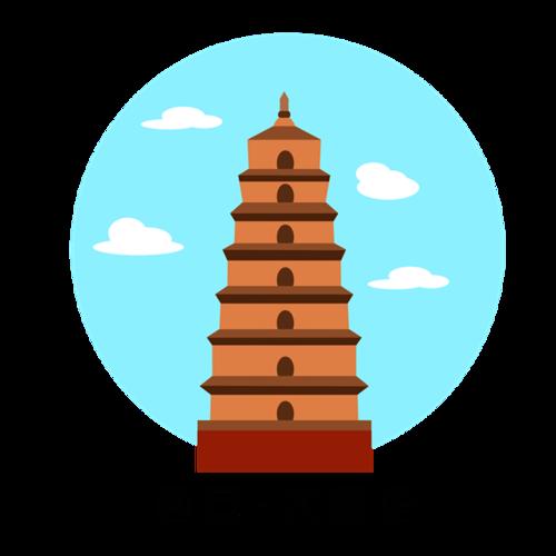 卡通大雁塔