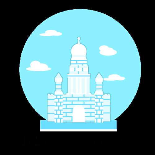 哈尔滨地标建筑