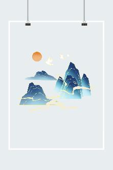 山水风景插画