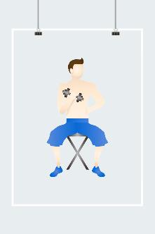 健身人物男士