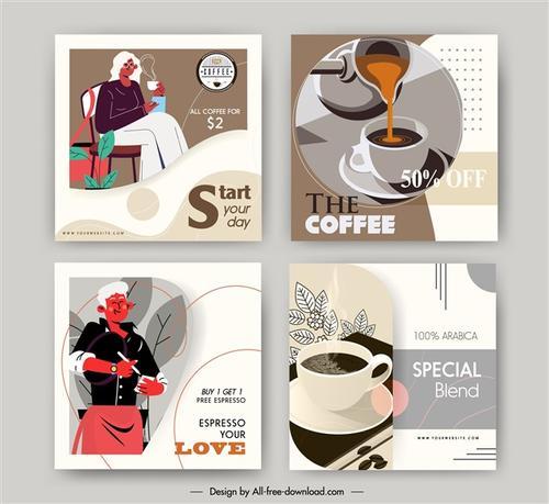 咖啡店装饰插画