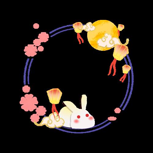 中秋花灯月亮边框
