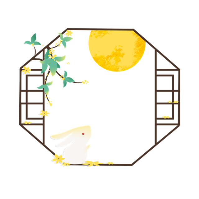 中秋节兔子边框