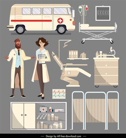 医院元素图片