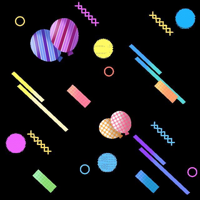 双十一漂浮气球装饰元素