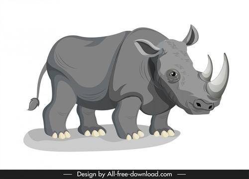 犀牛免抠图
