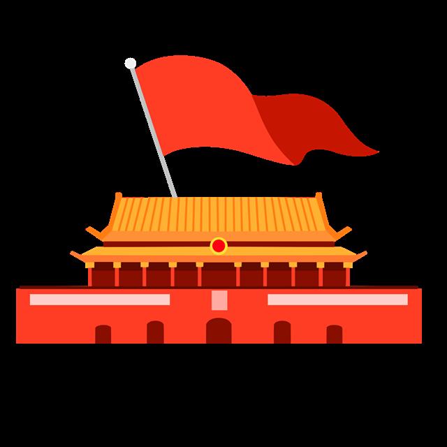 天安门红旗节日插画