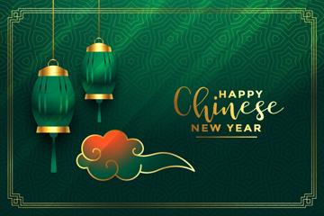 绿色灯笼中国新年背景图片