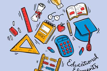 校园元素图片