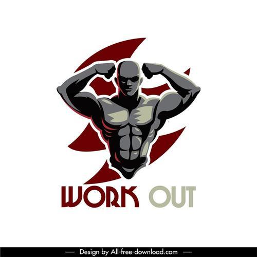 肌肉男矢量图