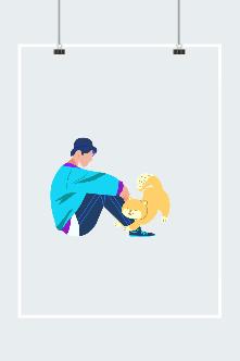 人和狗卡通图片