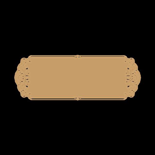 中国古典花纹边框